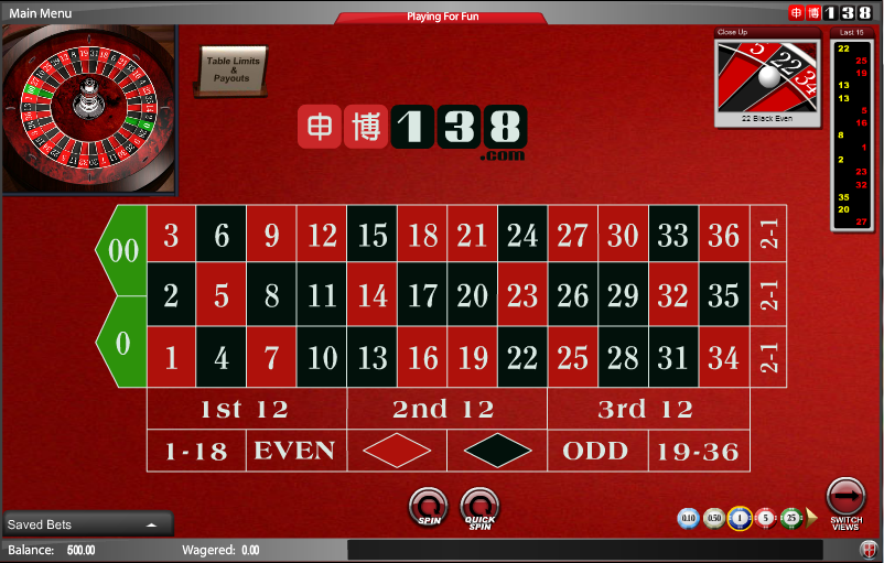 138 Casino Screenshot 5